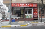 Sultan Döner | Cihangir Döner Kebap